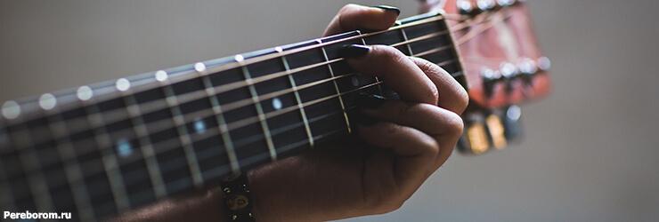 арпеджио аккордов