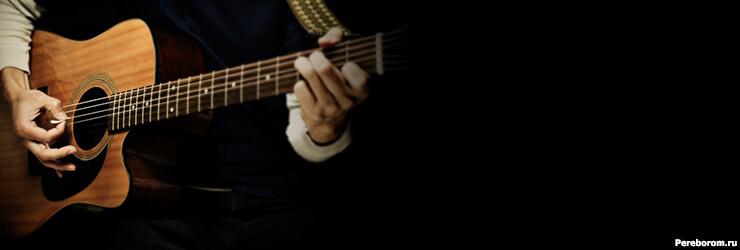 Как правильно глушить струны на гитаре