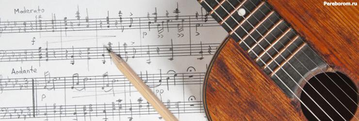 советы музыкантам
