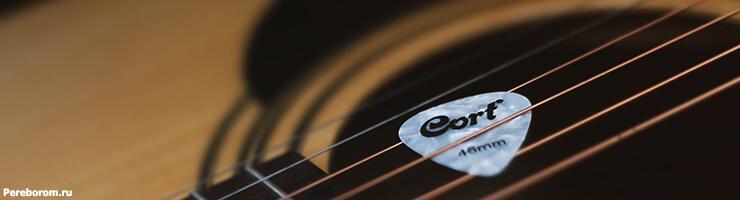 кукла колдуна на гитаре