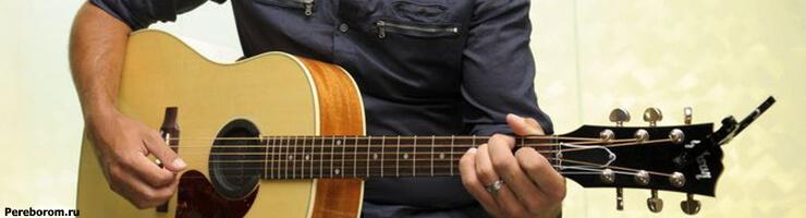 сид и нэнси на гитаре
