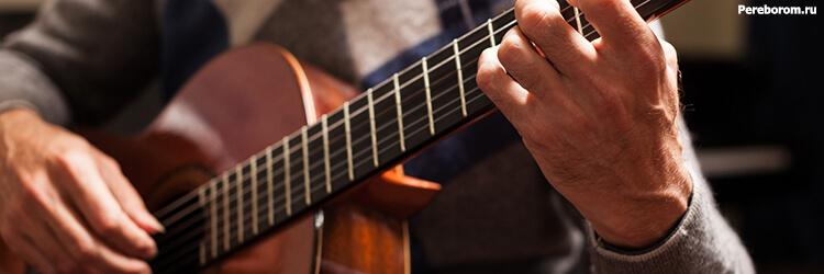 чеченский бой на гитаре обучение