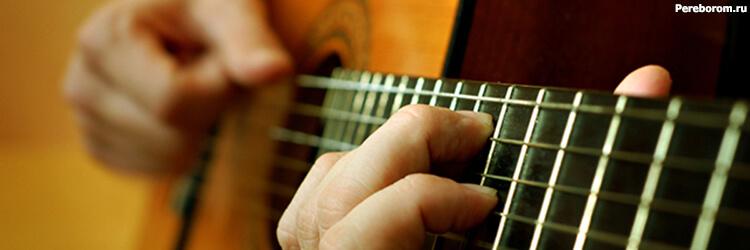 кавказский бой на гитаре