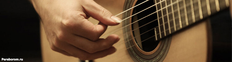 марио на гитаре