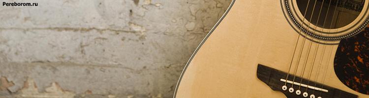 шерлок холмс на гитаре