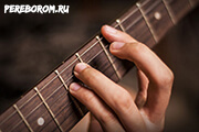 рок на гитаре