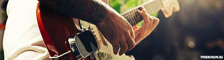 Упражнения игры рока на гитаре