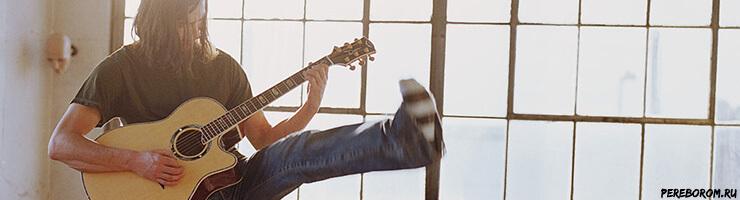 гарри поттер на гитаре