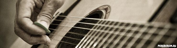 кукушка на гитаре
