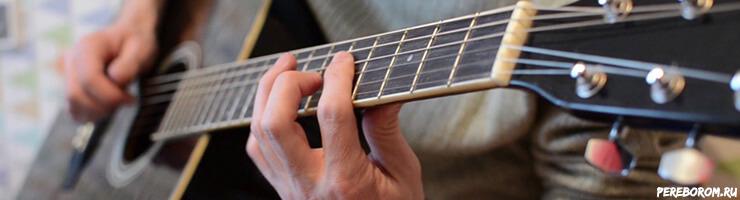 shape of my heart на гитаре