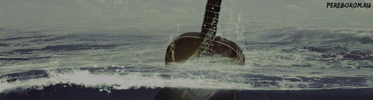 Лунная соната на гитаре