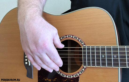 как играть щипком на гитаре