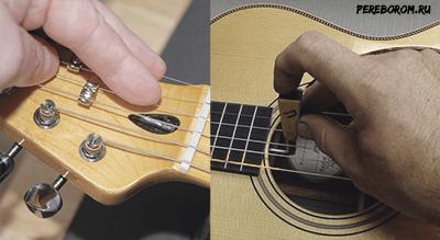 натяжение струн на классической гитаре