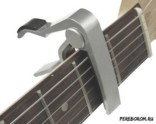 аксессуары для струн