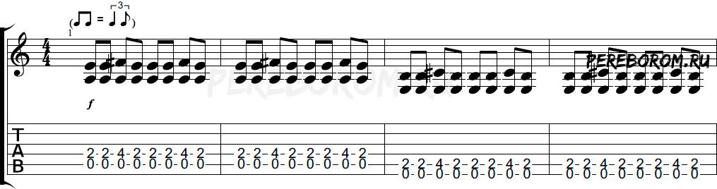 играть рок н ролл
