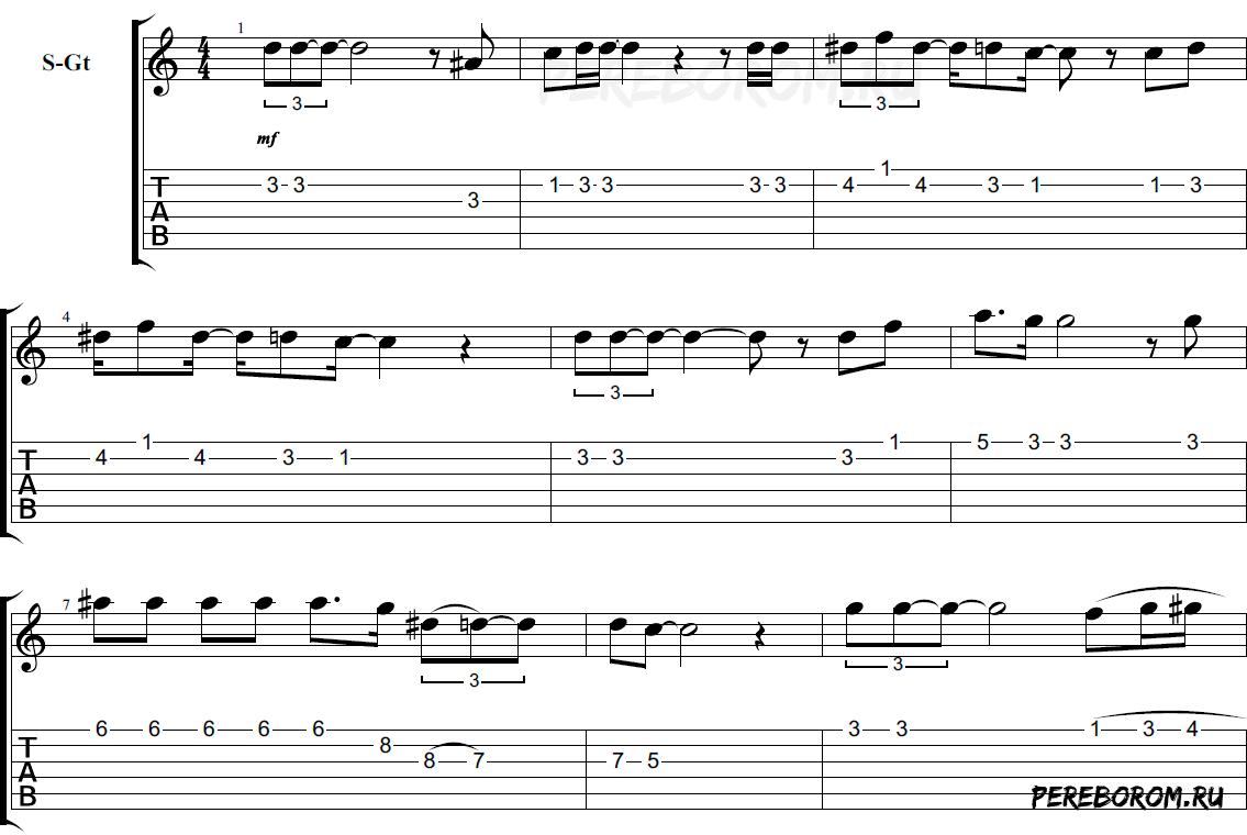 рапсодия на гитаре